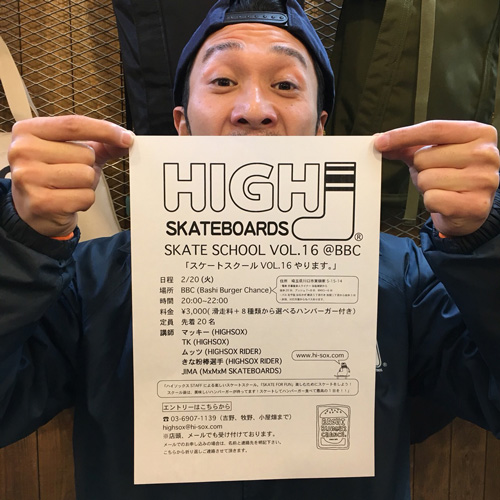 highsoxschoolvol,16,blog