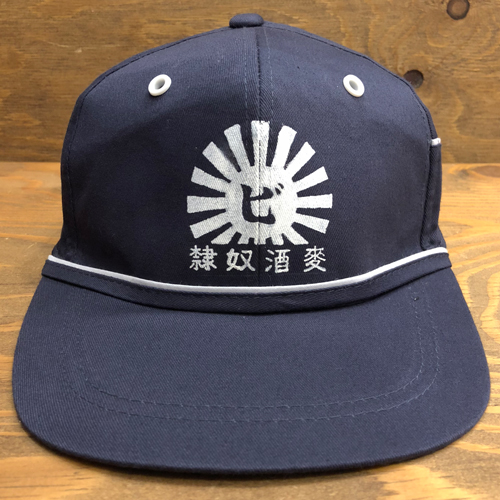 beerslave,mugisyu,cap,blue,top