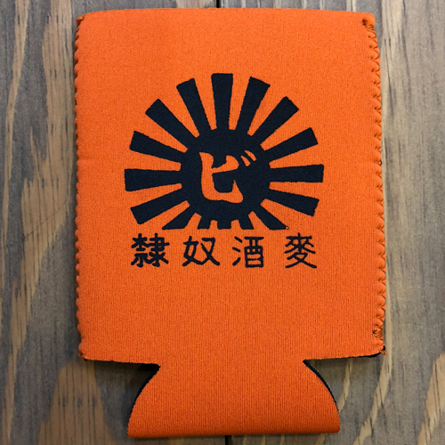 beerslave,mugisyu,coozie,orange,top