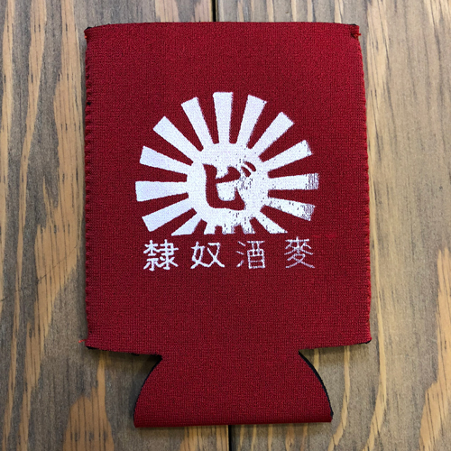 beerslave,mugisyu,coozie,red,top