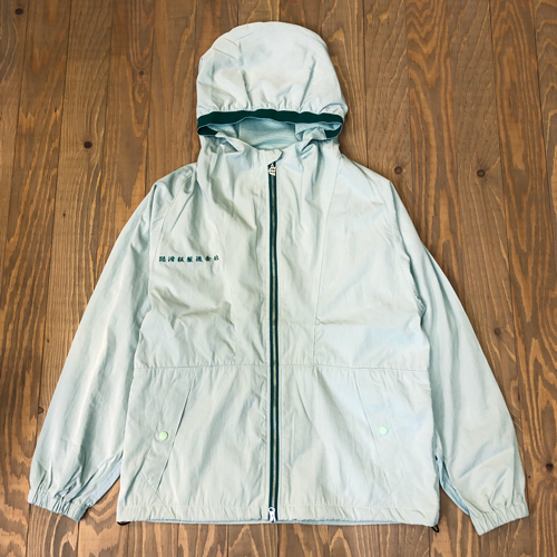 EVISEN SAKE MOUNTAIN JKT