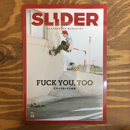 SLIDER MAGAZINE VOL.39