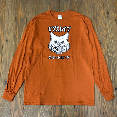 BEER SLAVE BEER DAWG L/S TEE TEXSAS ORANGE