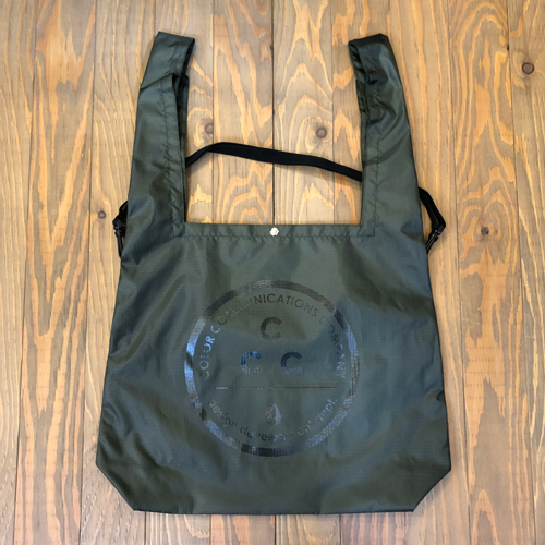 CCC 2 WAY PAC SHOULDER BAG OLIVE