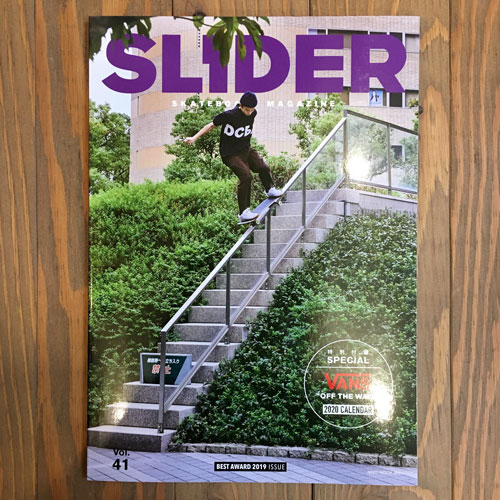SLIDER MAGAZINE VOL.41