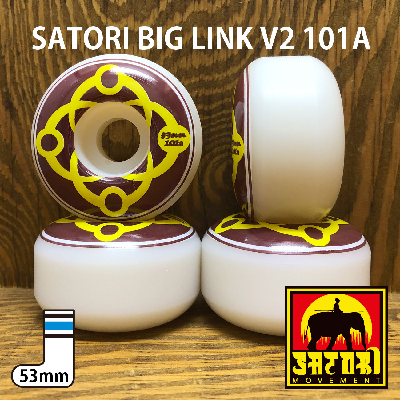 SATORI MOVEMENT BIG LINK V2 101A 53mm