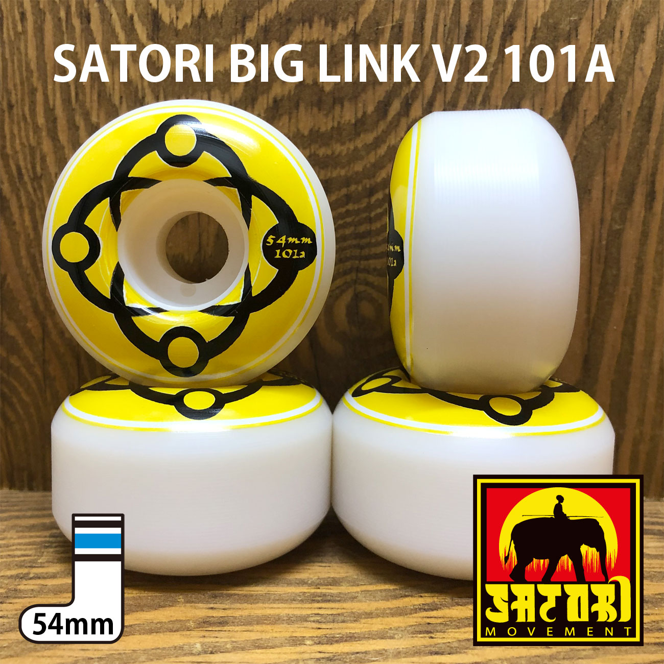SATORI MOVEMENT BIG LINK V2 101A 54mm