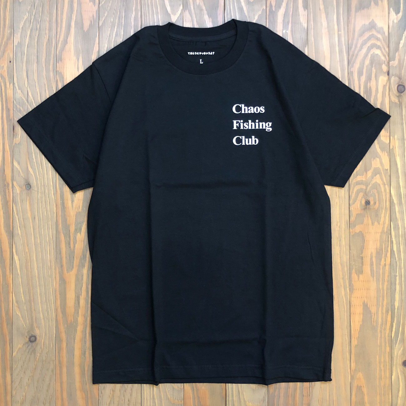 CHAOS FISHING CLUB LOGO TEE BLACK