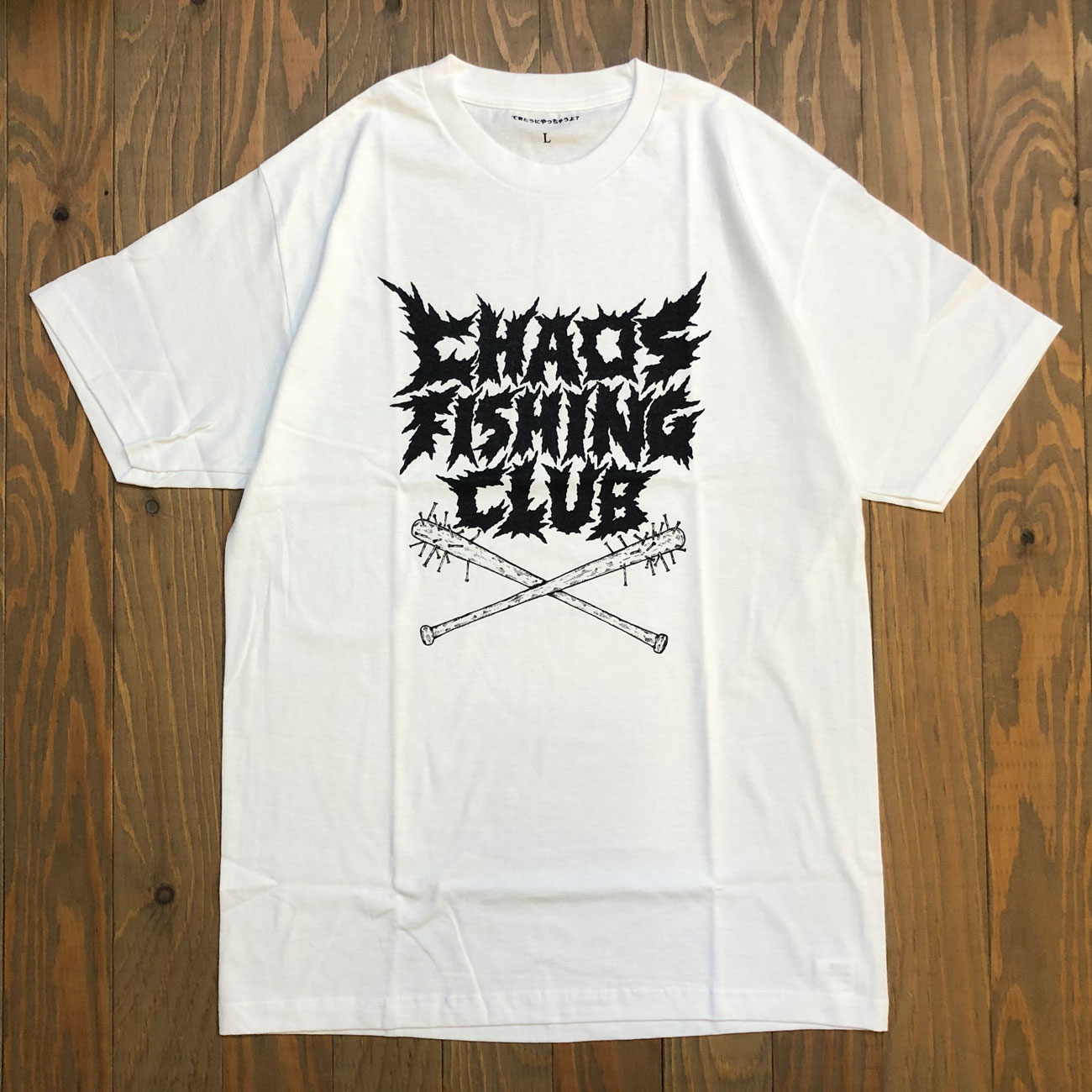 CHAOS FISHING CLUB HARD CORE LOGO TEE WHITE