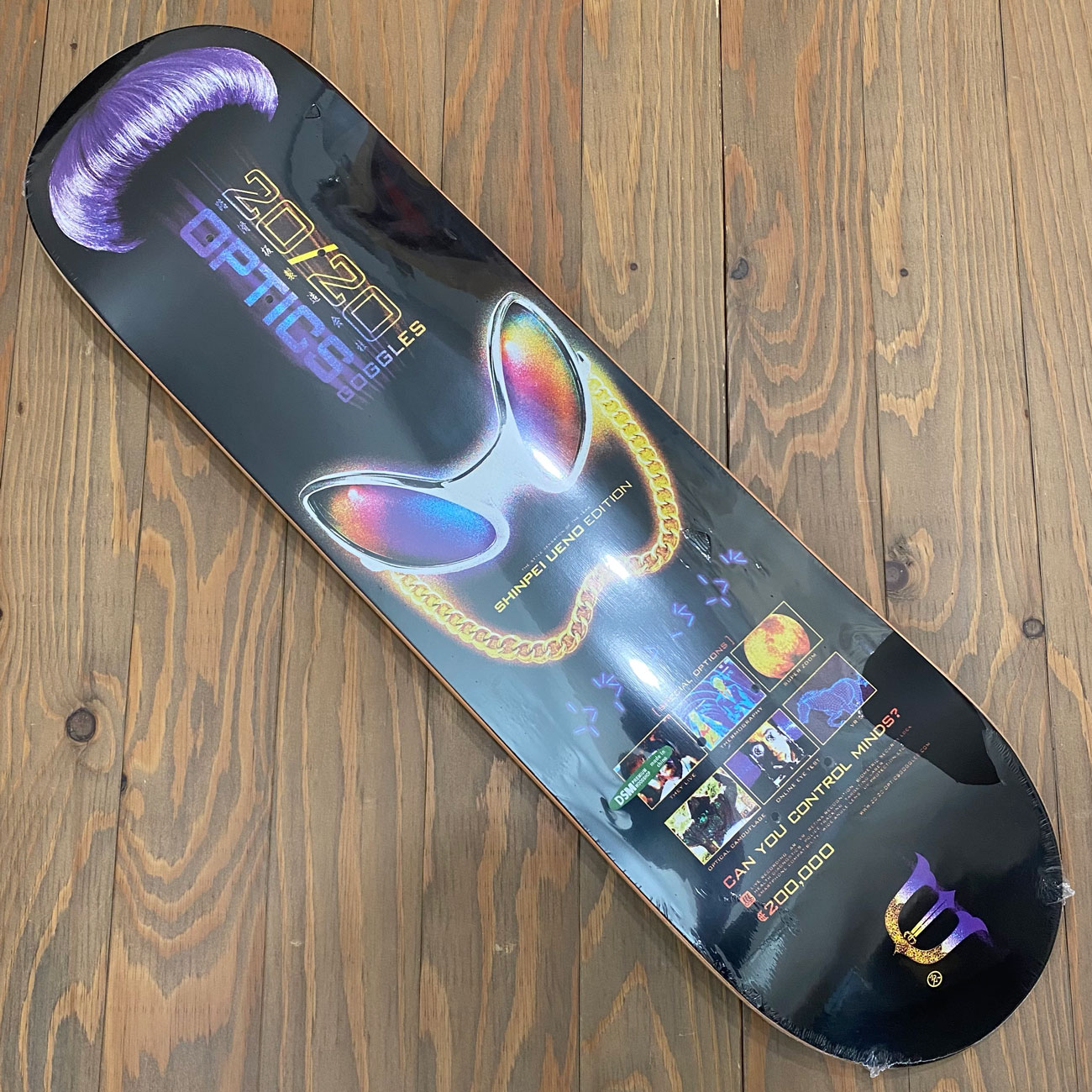 EVISEN ADMATIC SERIES SHINPEI UENO DECK 8.0/8.125inch