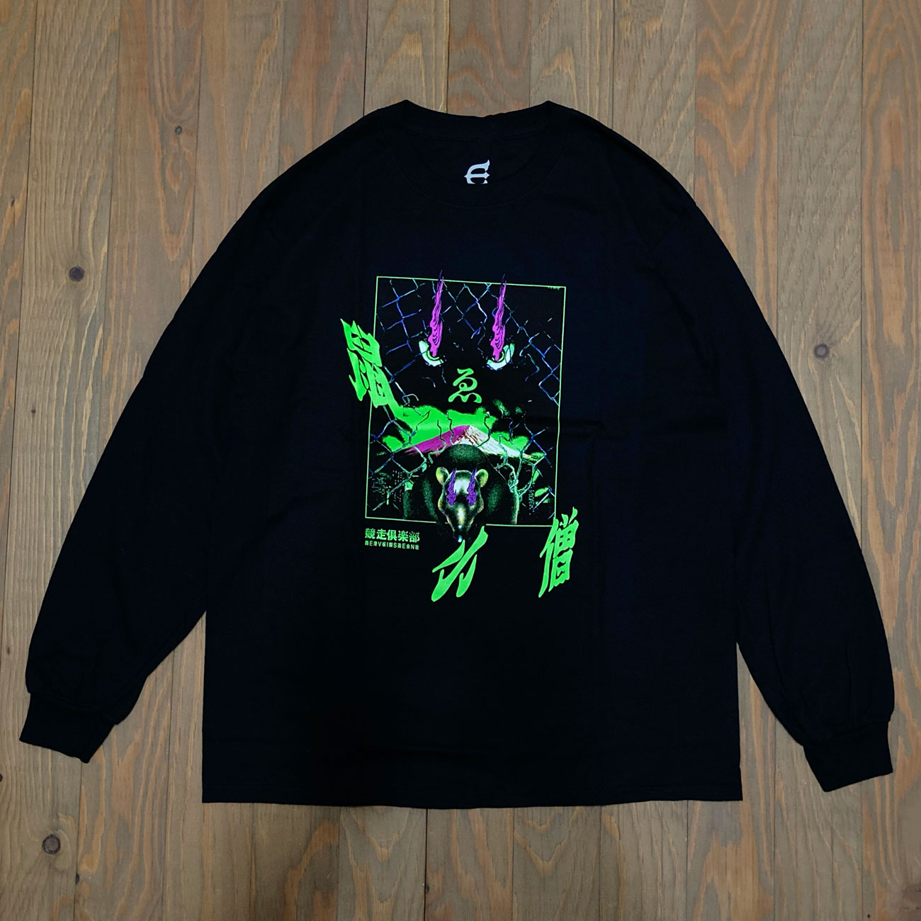EVISEN SUPER RAT LS TEE